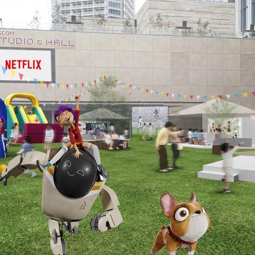 Netflix ネクスト ロボ ファミリーパーク