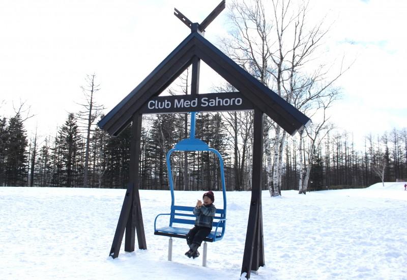 クラブメッド・北海道 サホロ